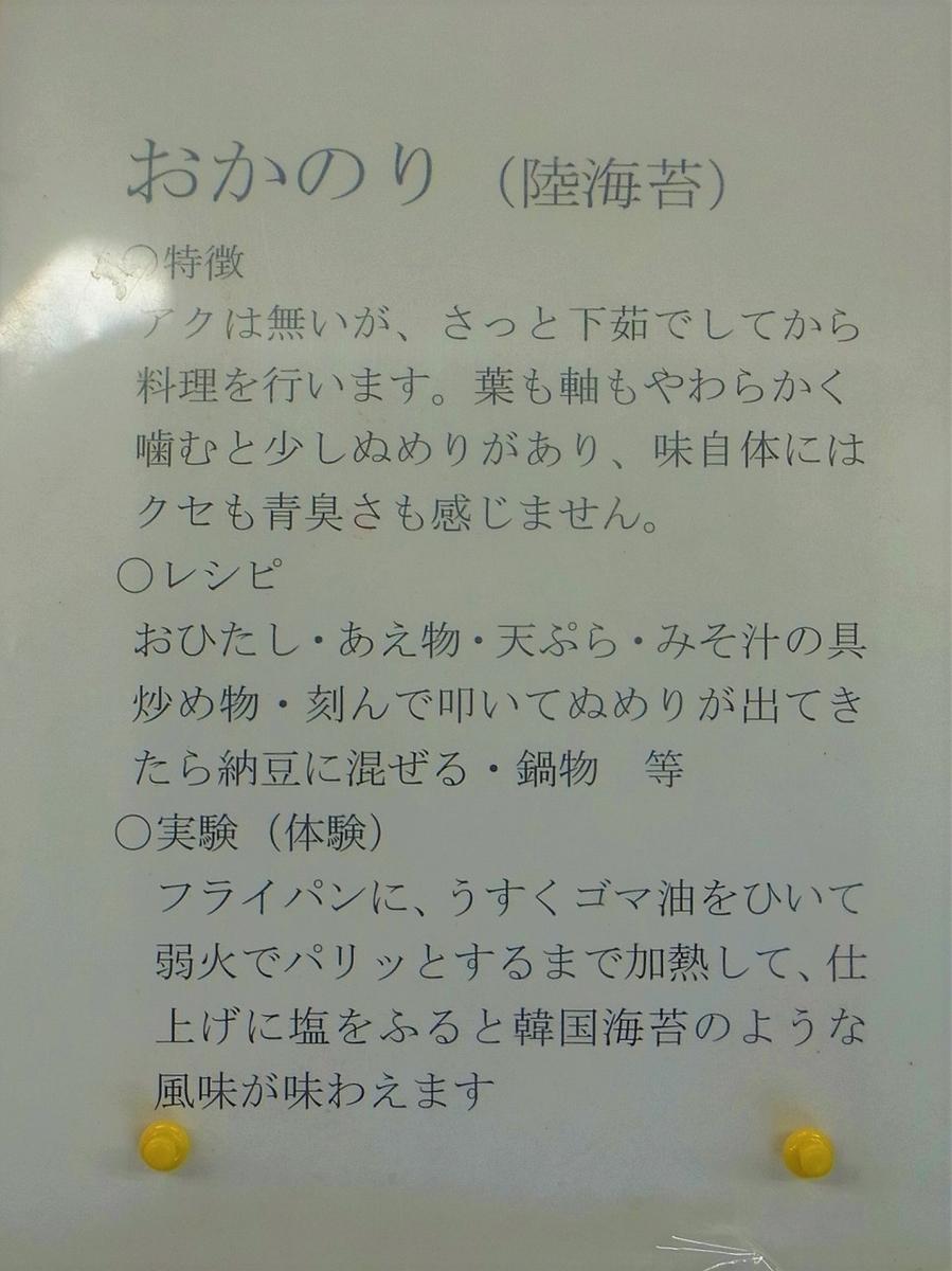 f:id:nikomakoyoga:20210430191940j:plain