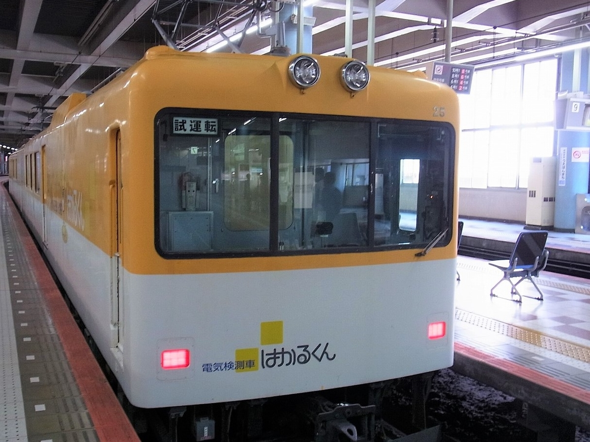 f:id:nikomakoyoga:20210726165521j:plain