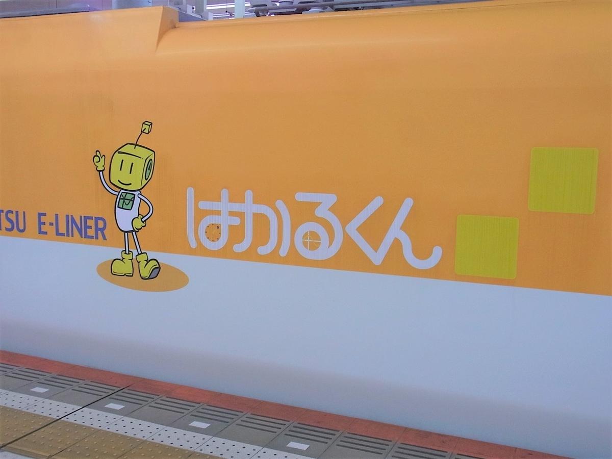 f:id:nikomakoyoga:20210726171559j:plain
