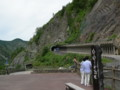 ふくべの滝駐車場 900m