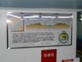 関門国道トンネル断面図