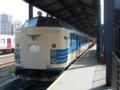 国鉄581系