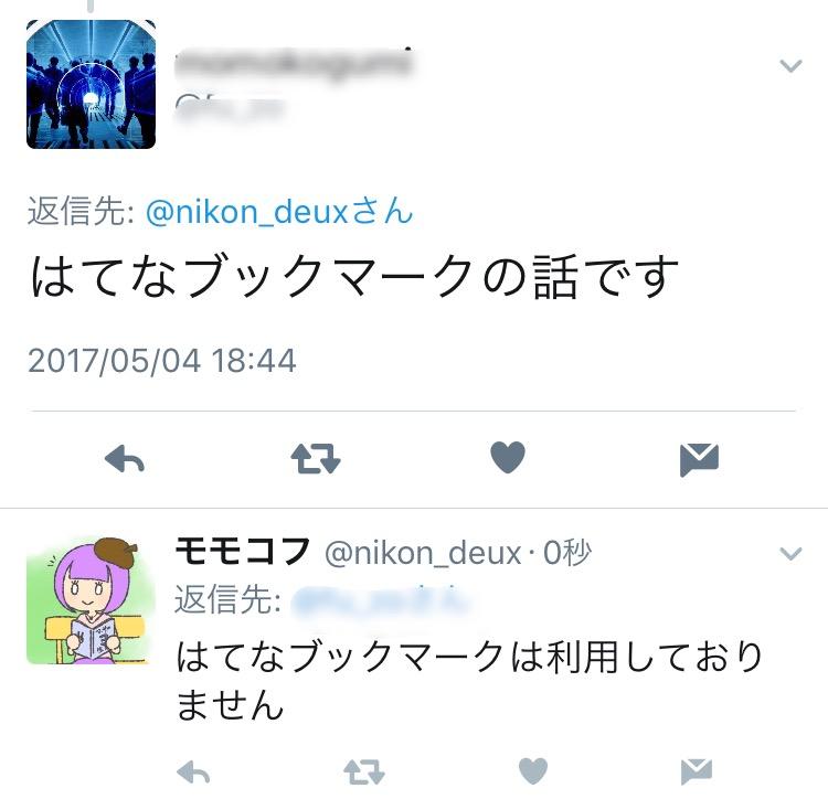 f:id:nikon_deux:20170507142542j:plain