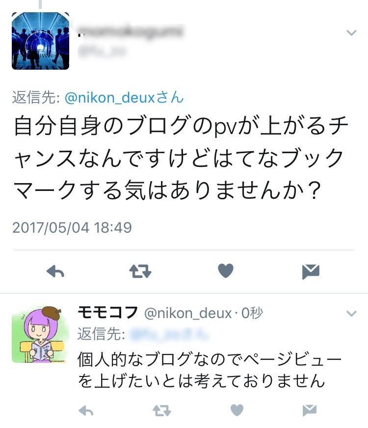 f:id:nikon_deux:20170507142552j:plain