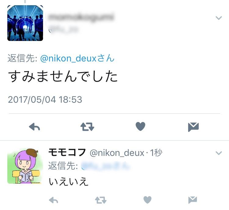 f:id:nikon_deux:20170507142605j:plain