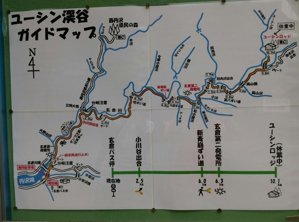 f:id:nikoniko38:20170705060350j:plain