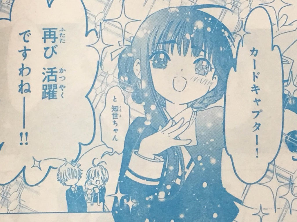 f:id:nikoniko390831:20170203172934j:image