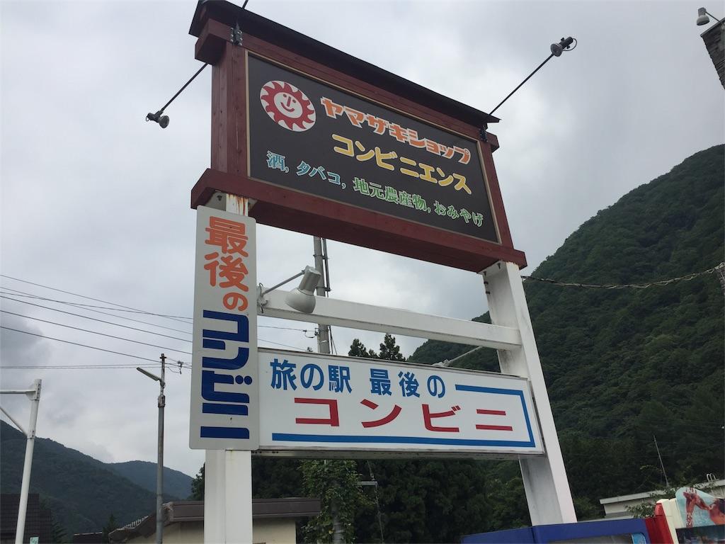 f:id:nikoniko390831:20170813185344j:image