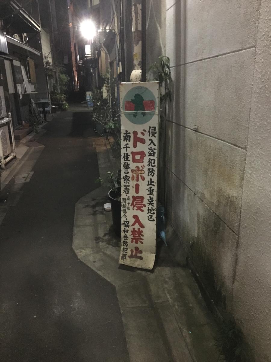 f:id:nikoniko390831:20190502060144j:plain