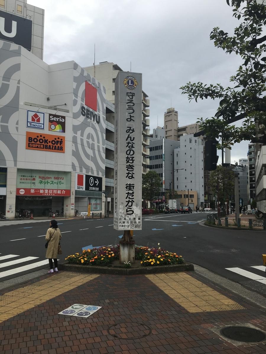 f:id:nikoniko390831:20190502063513j:plain
