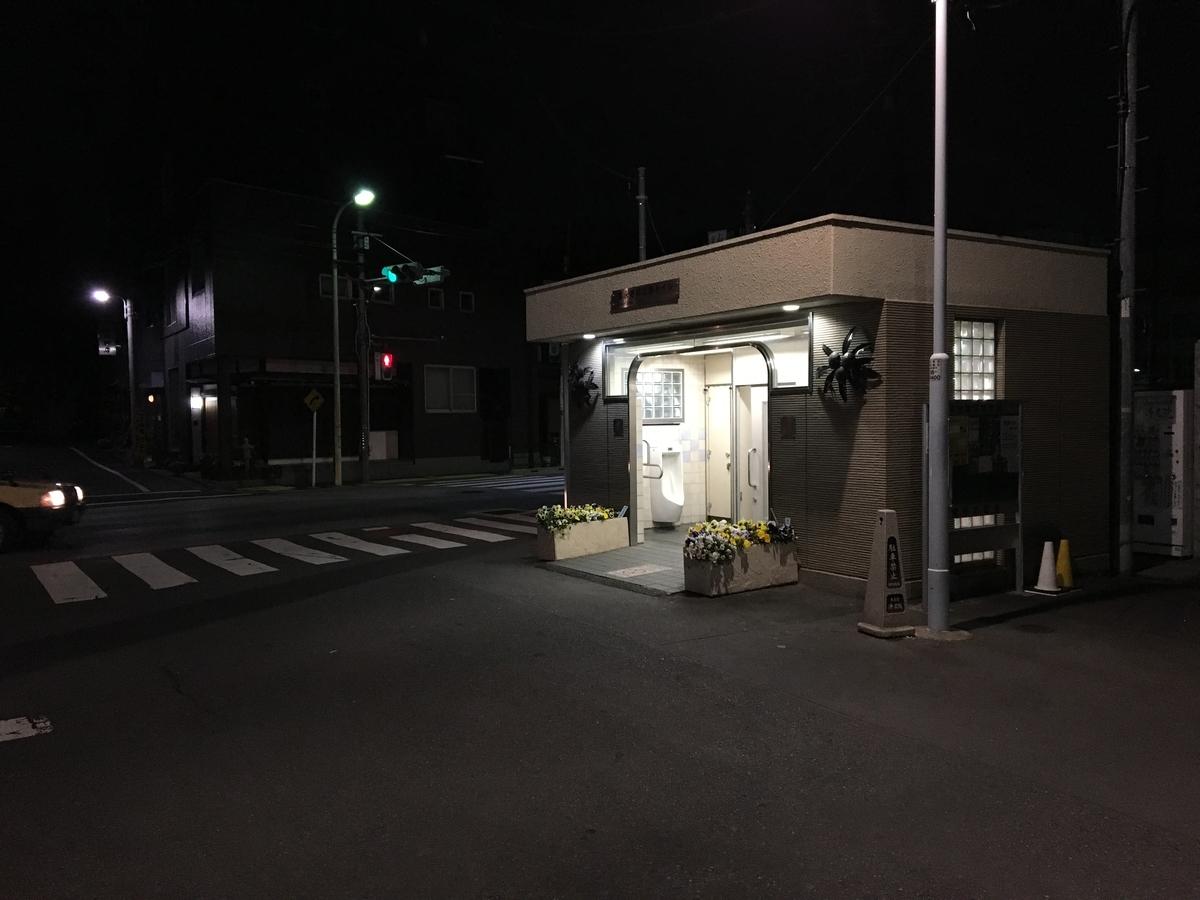 f:id:nikoniko390831:20190502063653j:plain