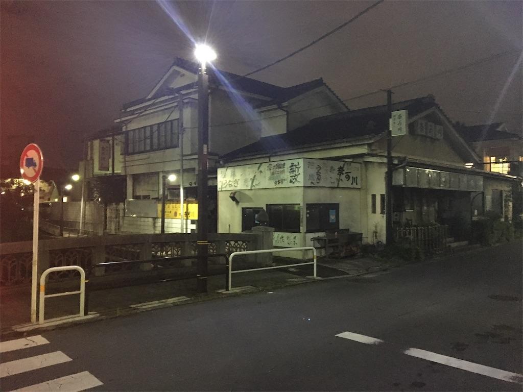 f:id:nikoniko390831:20190918163826j:image
