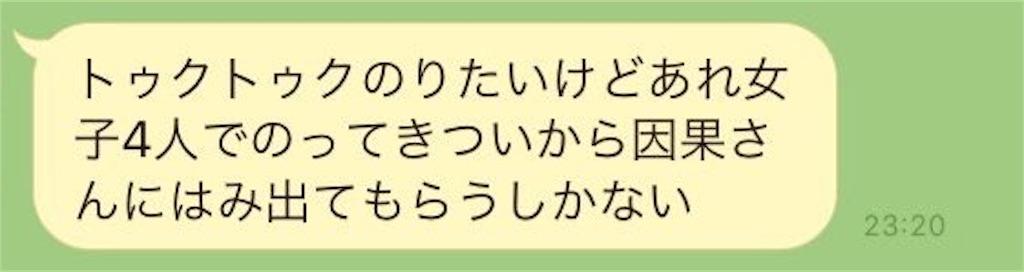 f:id:nikoniko390831:20190918165818j:image