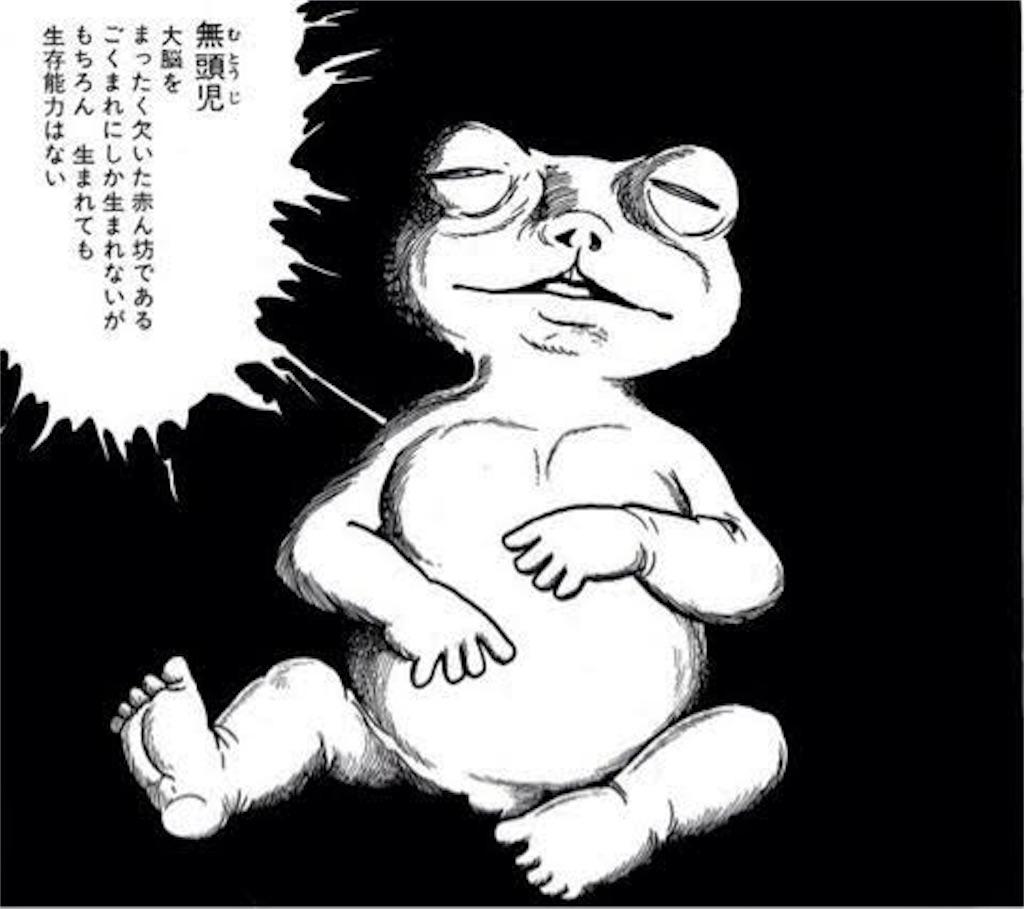 f:id:nikoniko390831:20190920031155j:image