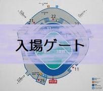 f:id:nikoniko_123:20190416115949j:plain