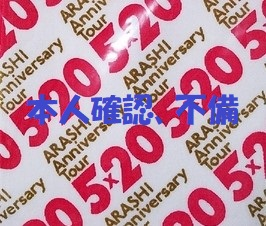 f:id:nikoniko_123:20190419134229j:plain