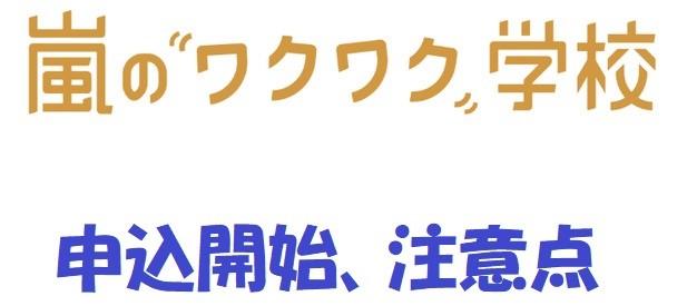 f:id:nikoniko_123:20190424155035j:plain