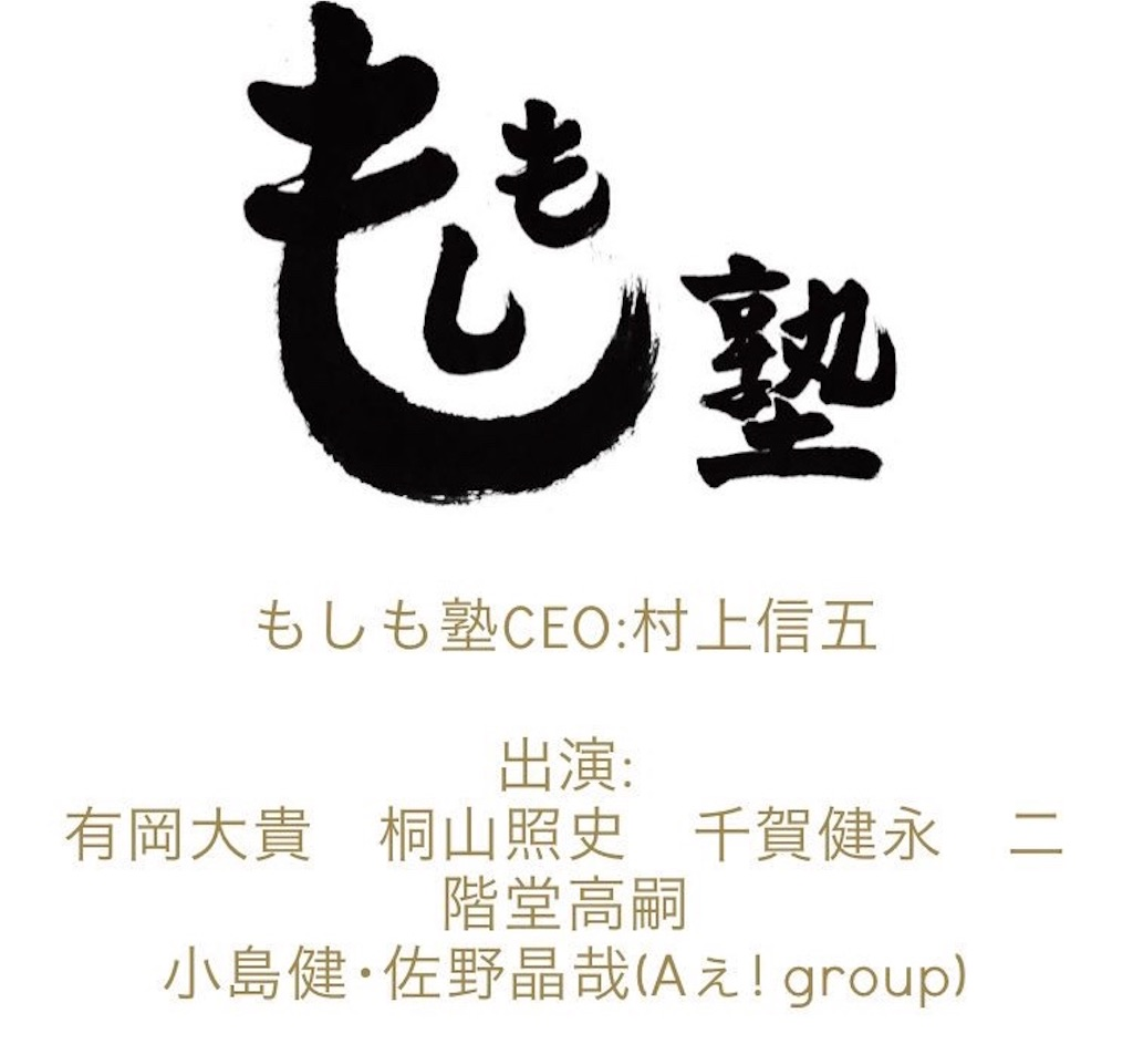 f:id:nikoniko_123:20190510155210j:image