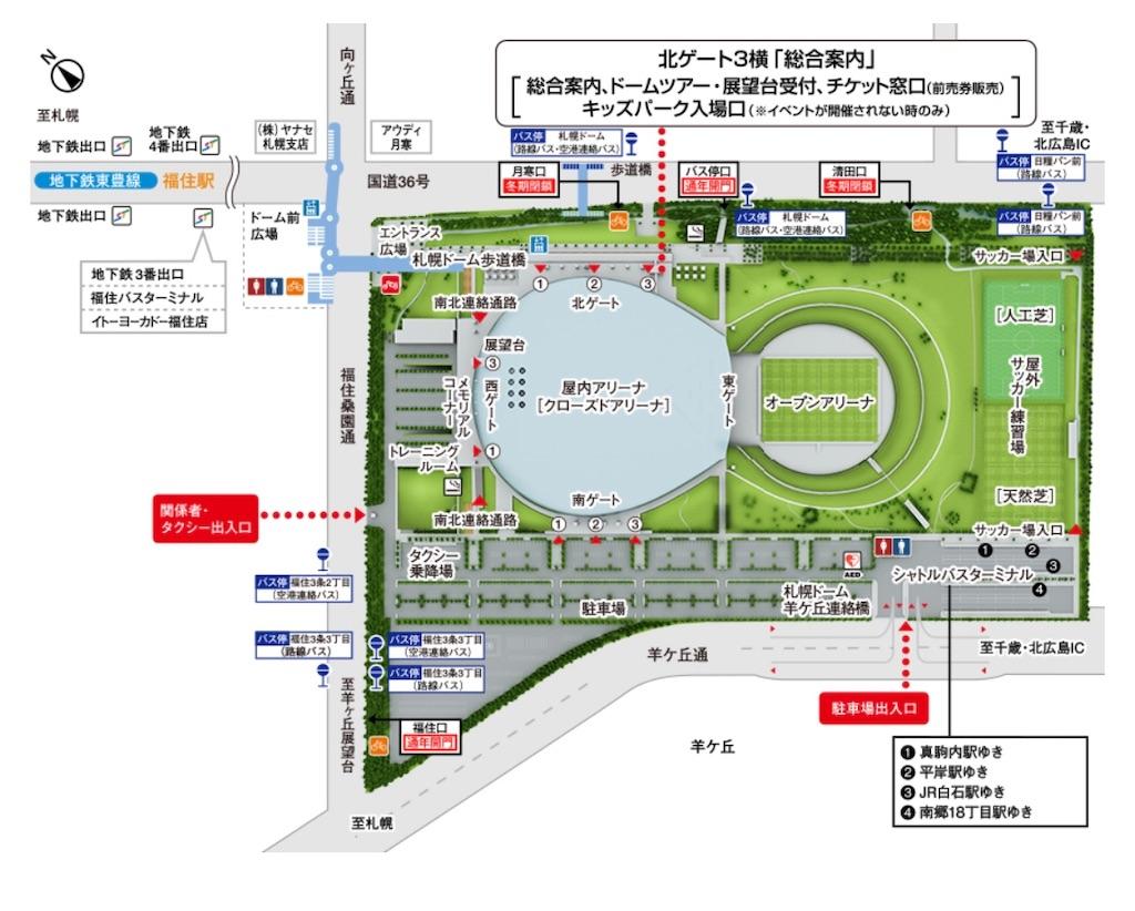 f:id:nikoniko_123:20190514124106j:image