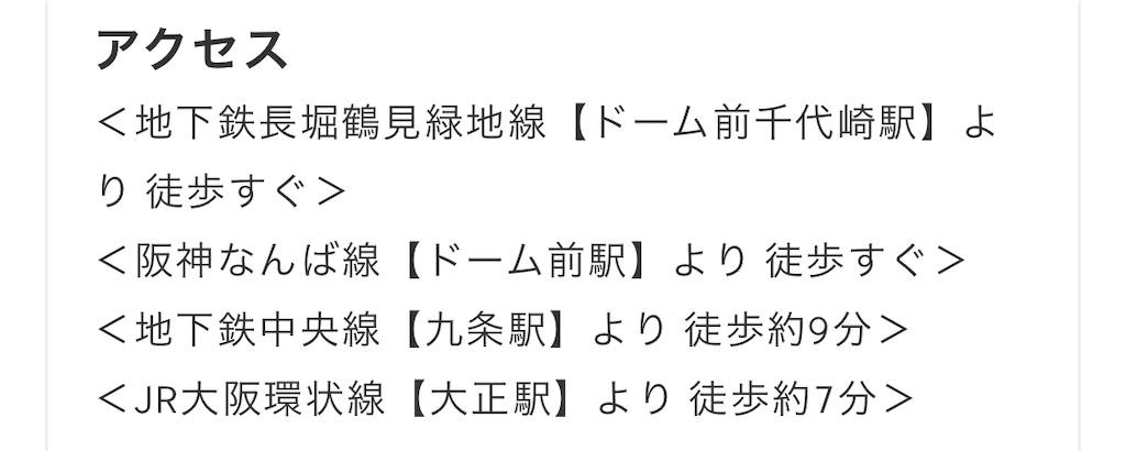 f:id:nikoniko_123:20190614140259j:image