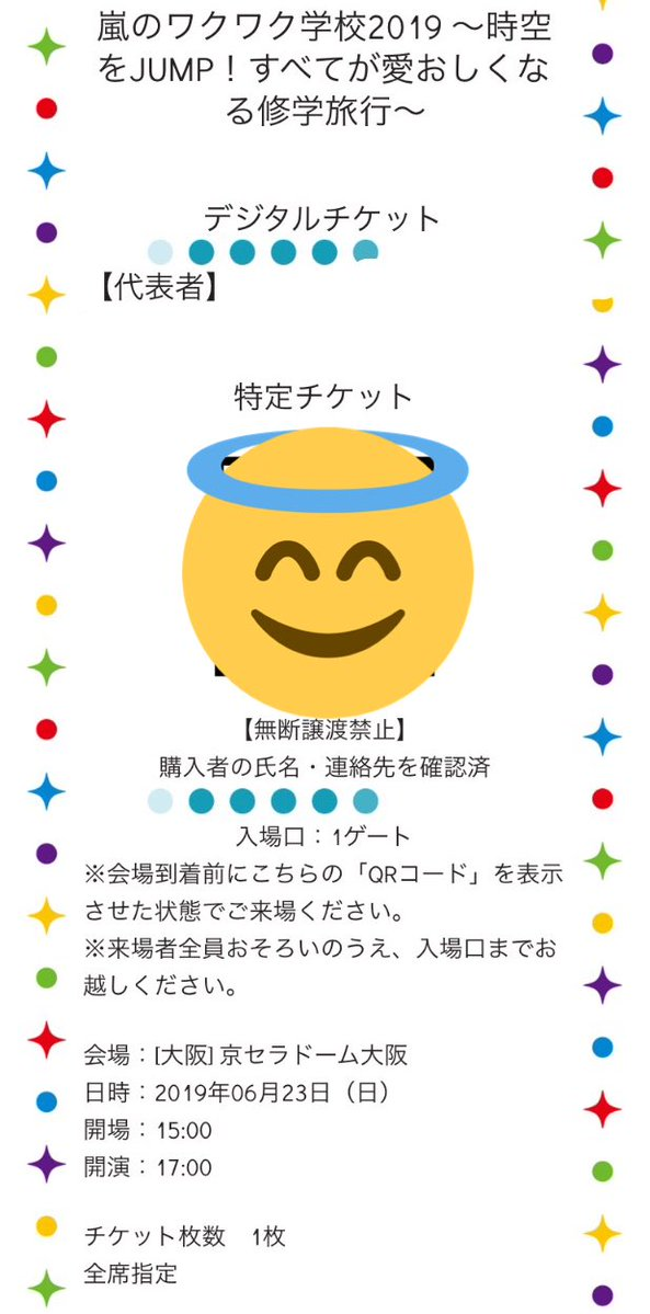 f:id:nikoniko_123:20190620121304j:plain