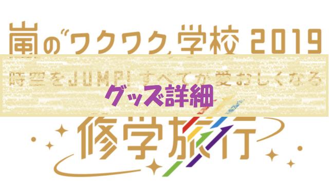 f:id:nikoniko_123:20190620121644p:plain