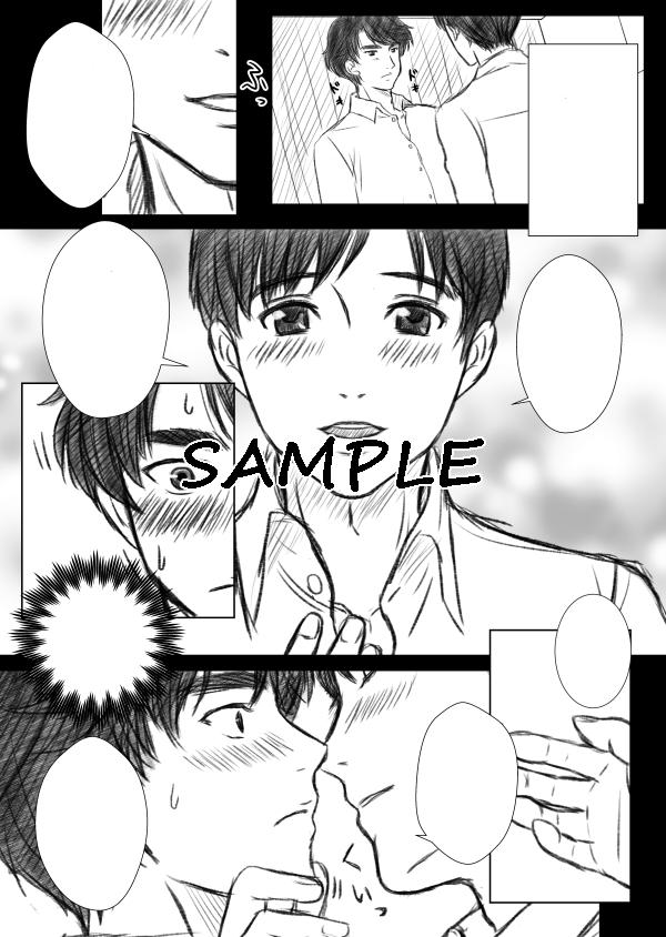 f:id:nikonikocanappe:20170822203113j:plain