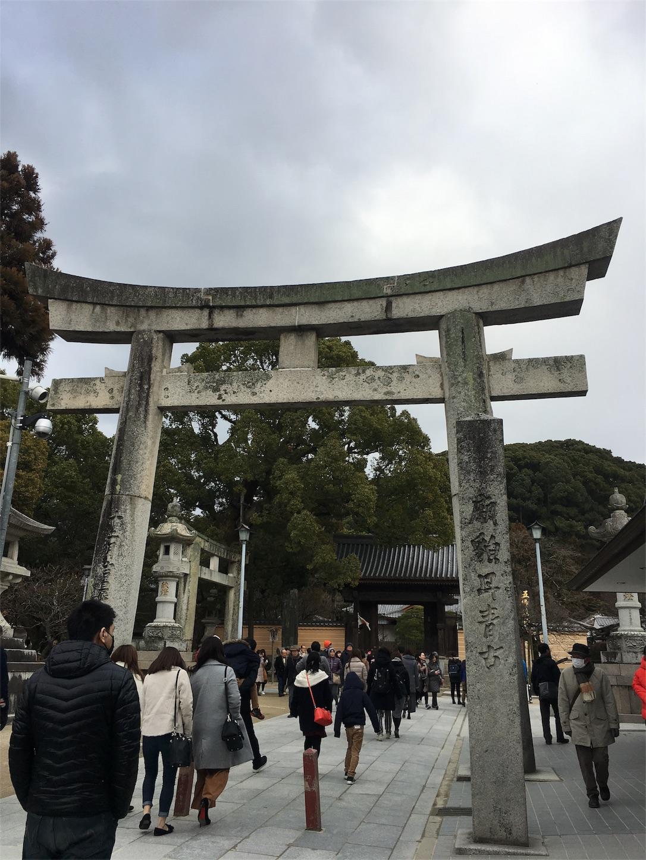 f:id:nikonikochip0403:20180212235003j:image