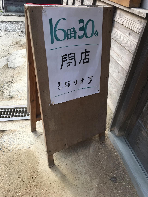 f:id:nikonikochip0403:20180214154813j:image