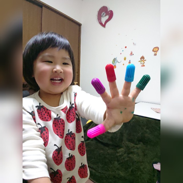 f:id:nikonikopun0813:20190209074002j:image