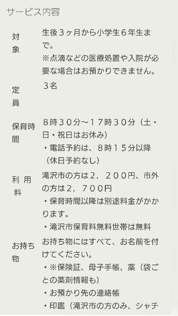 f:id:nikonikopun0813:20190312124343j:image