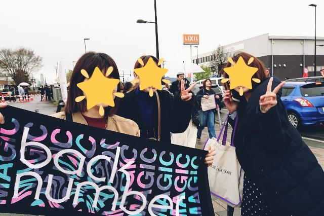 f:id:nikonikopun0813:20190430215148j:image
