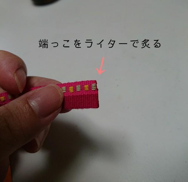 f:id:nikonikopun0813:20190912101536j:image