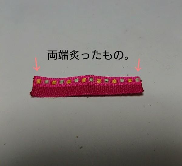 f:id:nikonikopun0813:20190912101943j:image
