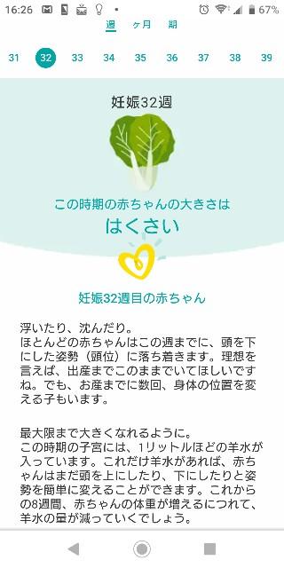 f:id:nikonikopun0813:20191029162709j:image