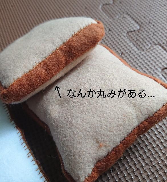 f:id:nikonikopun0813:20191109114205j:image
