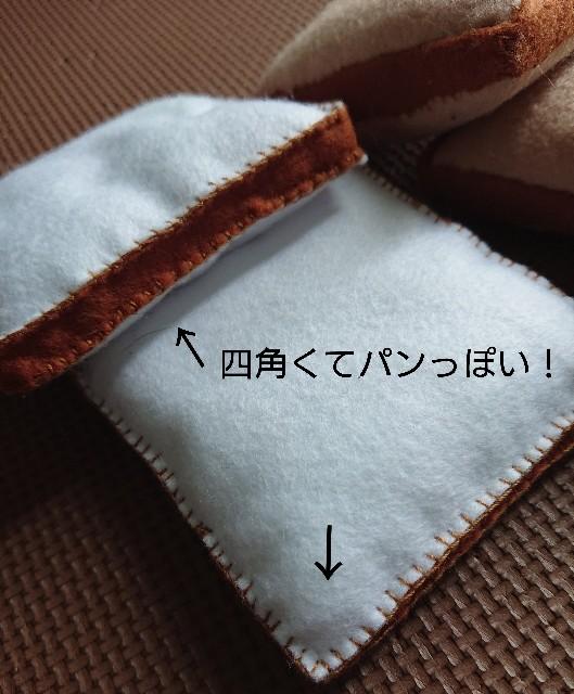 f:id:nikonikopun0813:20191109114603j:image