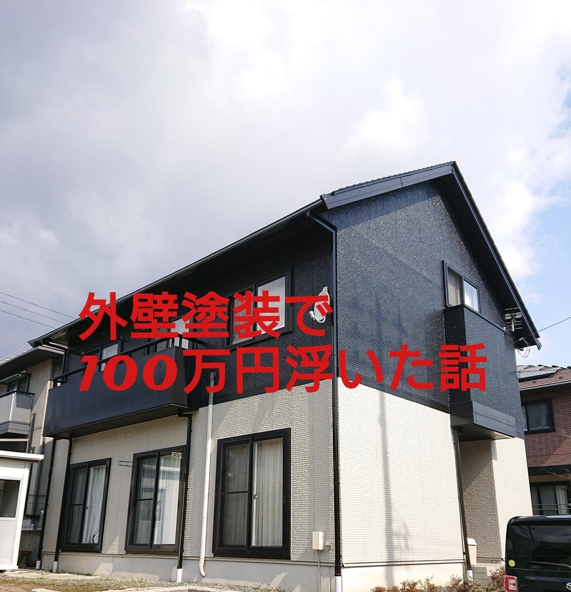 f:id:nikonikopun0813:20200406154103j:plain