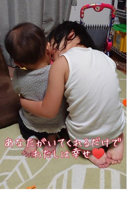 f:id:nikonikopun0813:20201020022920j:image