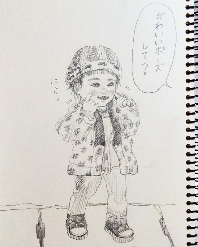 f:id:nikono:20190211170515j:plain