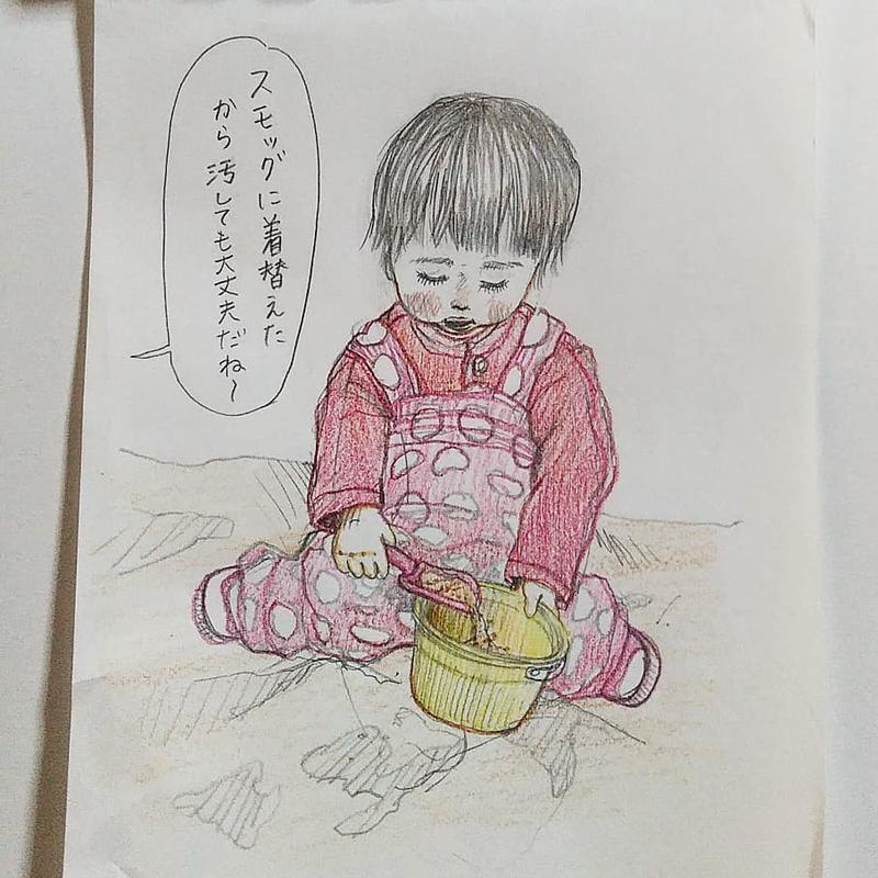 f:id:nikono:20190211170516j:plain