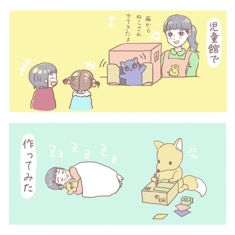 f:id:nikono:20190211182723j:plain