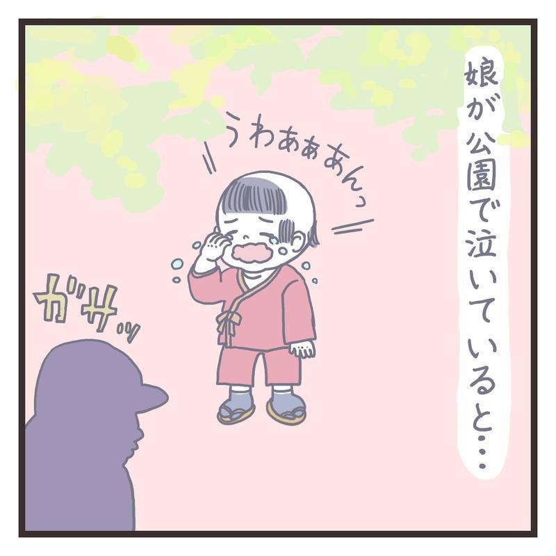 f:id:nikono:20190211183259j:plain