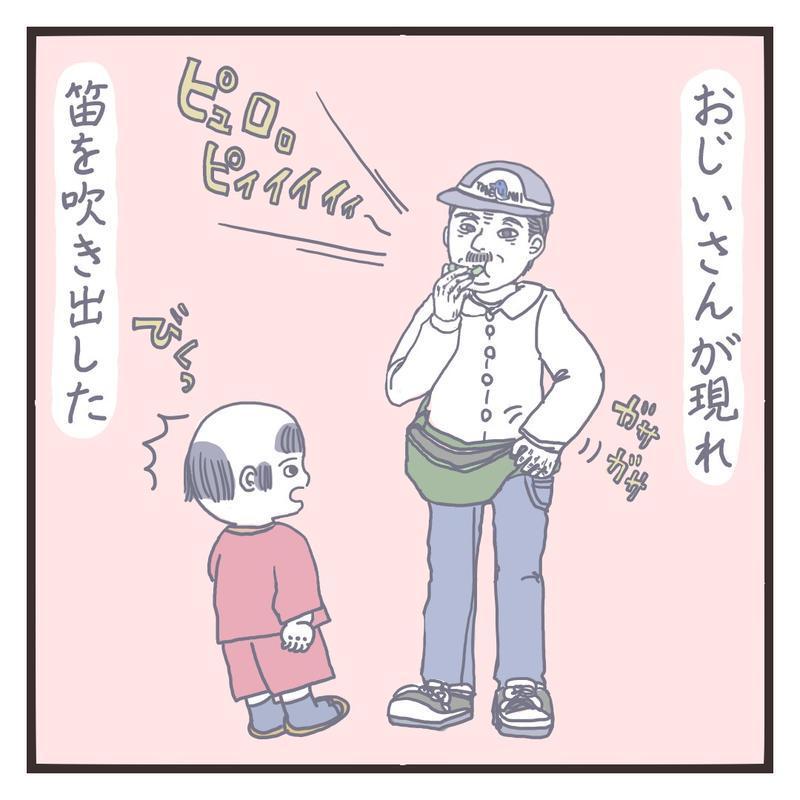 f:id:nikono:20190211183300j:plain