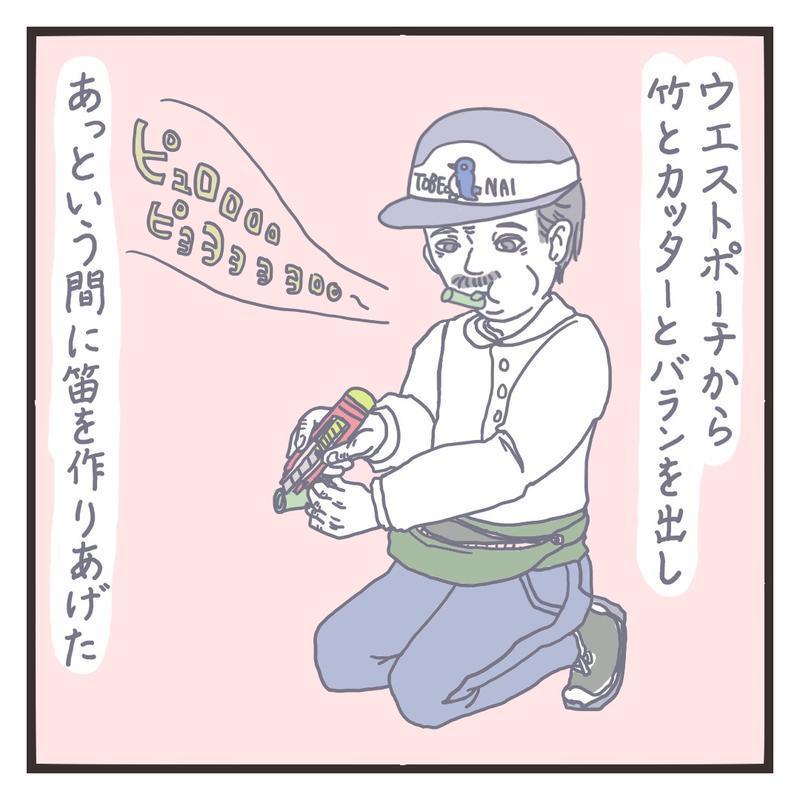 f:id:nikono:20190211183301j:plain