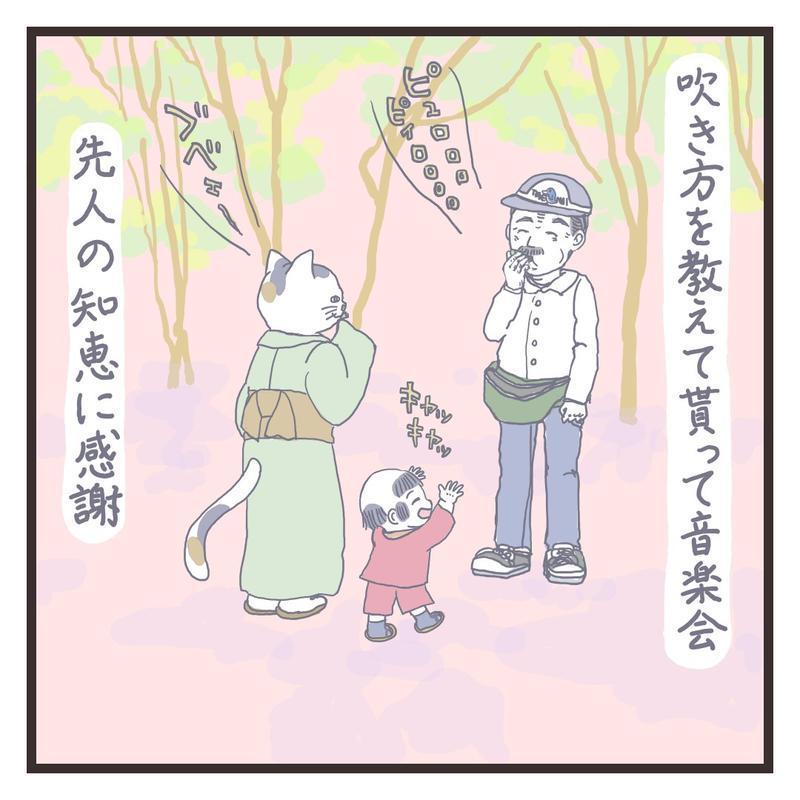 f:id:nikono:20190211183302j:plain