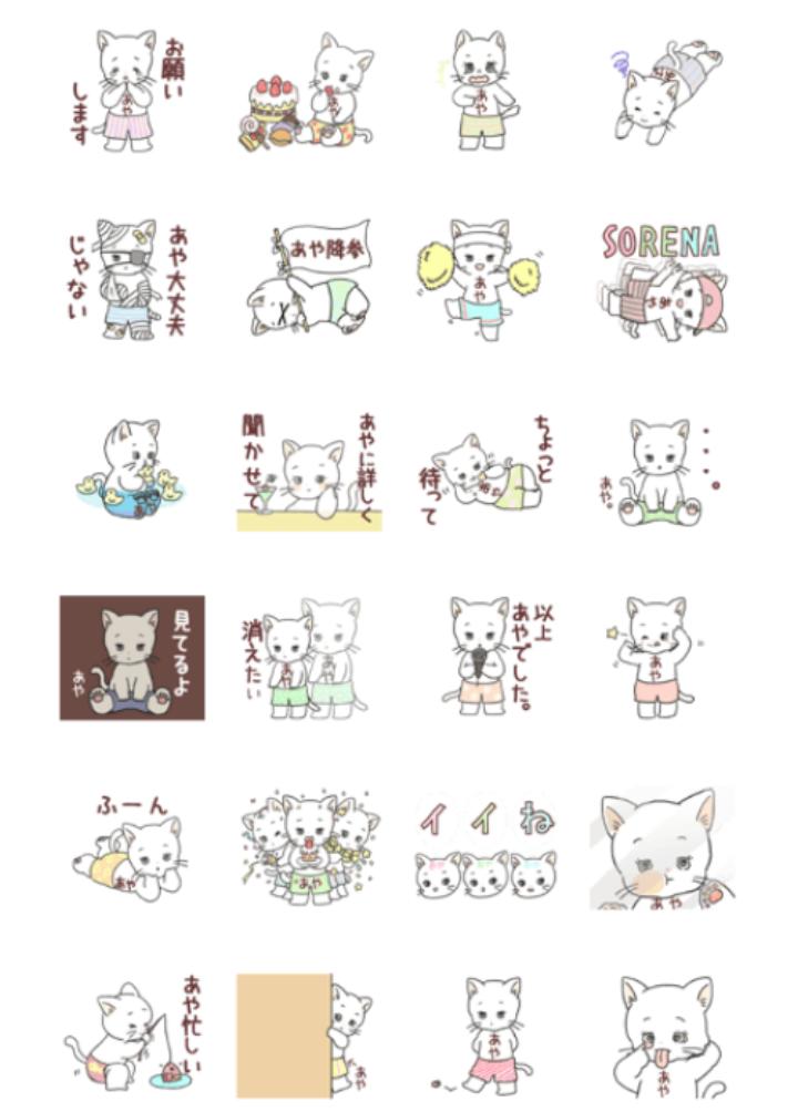 f:id:nikono:20190223145355p:plain