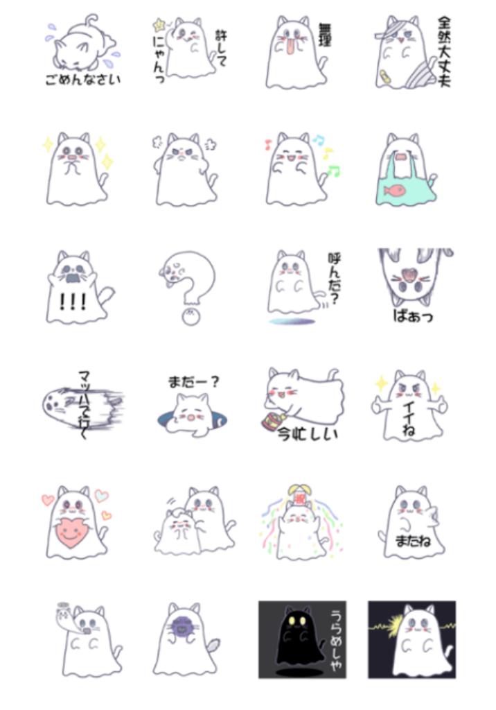 f:id:nikono:20190223145416p:plain