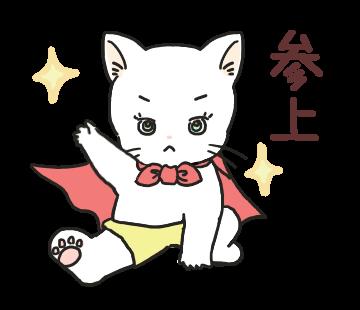 f:id:nikono:20190223150836p:plain
