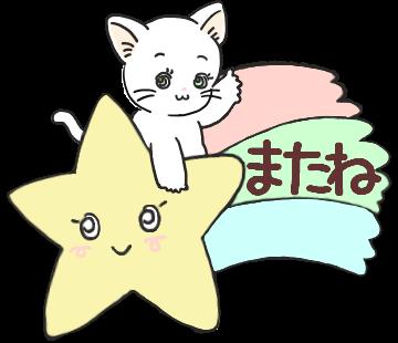 f:id:nikono:20190223154353p:plain